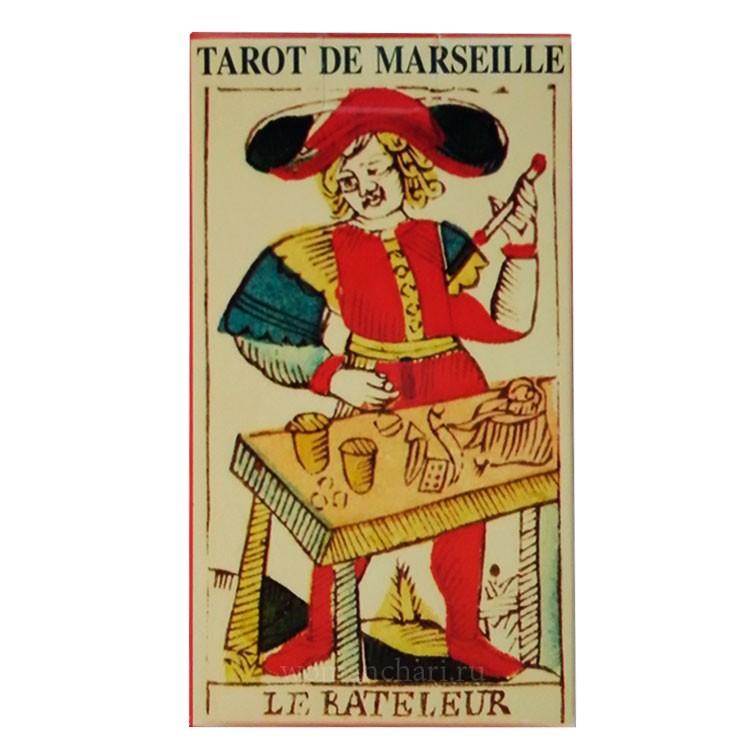 Карты Таро «Марсельское»