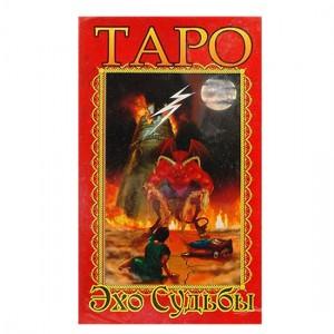 Карты Таро «Эхо Судьбы»